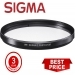 Sigma 77mm WR Weather Resistant Protector Filter
