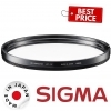 Sigma WR Protector LPT-11 for 500mm F4 Sports 185 Lens