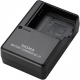 Sigma BC-41 Battery Charger For BP-41 Battery