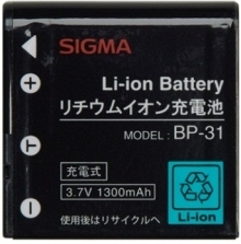 Sigma BP-31 Rechargeable Lithium-ion Battery