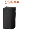 Sigma Soft Padded Case For 50-500mm F4-6.3 APO DG OS Lens