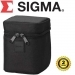 Sigma CS0330 Lens Case For Selected Lenses