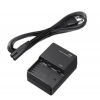 Sigma BC-61 Battery Charger For SD Quattro