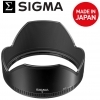 Sigma LH825-04 Lens Hood For Sigma 10-20mm F4.5-5.6 DG Lens