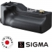 Sigma PG-41 Power Grip For SD Quattro