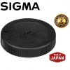 Sigma Rear Cap for Sony SE II Mount Lenses
