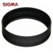 Sigma (CA512-82) Front Cap Adapter For 15-30mm /12-24mm