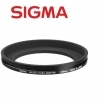 Sigma Adapter-ring 58mm for Sigma EM-140 Macro Flash Unit