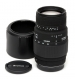 Sigma 70-300mm DG F4-5.6 Macro Macro Zoom Lens for Canon