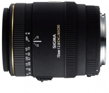 Sigma 70mm F2.8 EX DG Macro lens for Nikon Digital SLR cameras