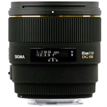 Sigma F1.4 EX 85mm DG HSM For Nikon DSLR