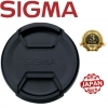 Sigma 58mm Front Lens cover