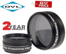 SkyWatcher 1.25 Inch Variable Polarising Filter