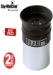 SkyWatcher Super MA 10mm Eyepiece