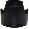 Tamron Lens Hood HA005 For 70-300VC A005 Lens