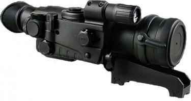 Yukon Sentinel 2.5x50 Night Vision Weapon Scope