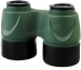 Yukon Tracker 2x24 Lens Converter For Night Vision Binoculars