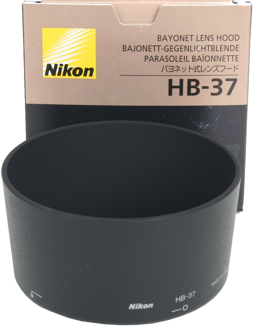 Nikon HB-37 Lens Hood for Nikon 55-200mm VR Zoom Nikkor