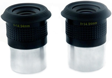 Helios Pair of 40x Eyepieces for Quantum 7.1