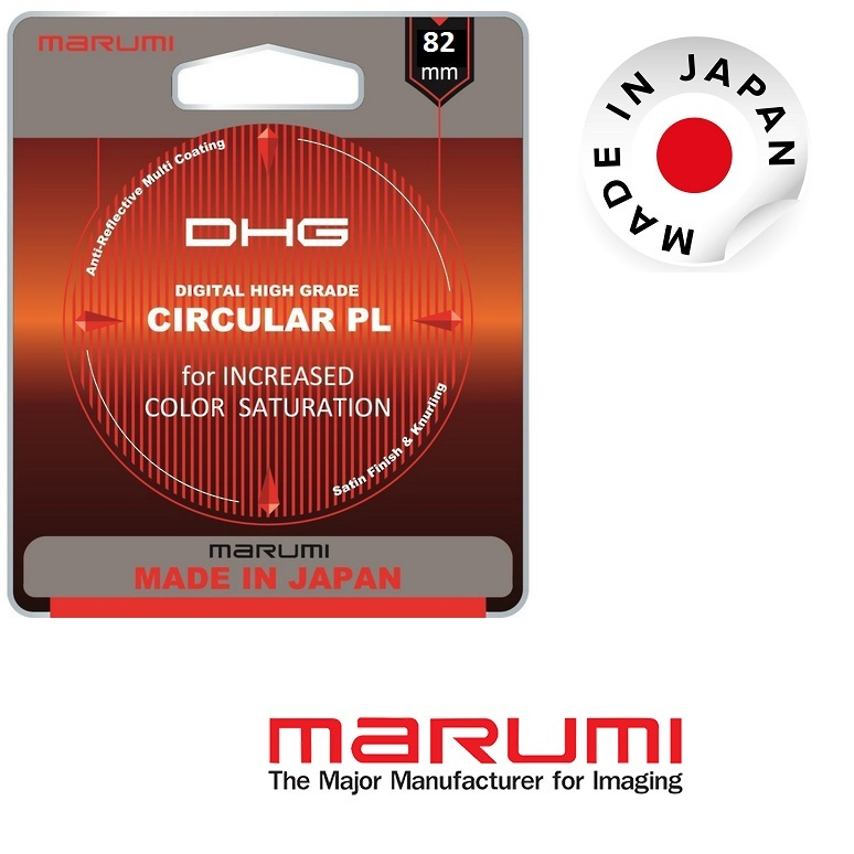 Marumi DHG Circular Polarizing 77mm Filter