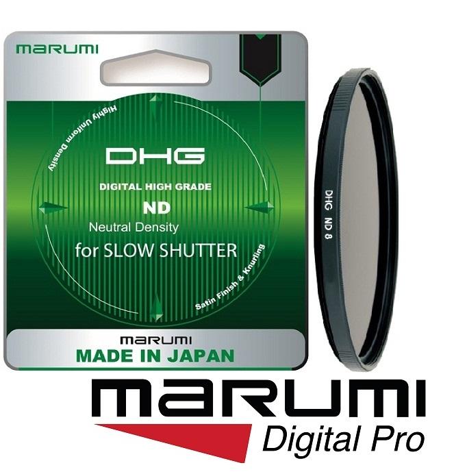 MARUMI 52mm DHG Neutral Density ND8 Filtro-dhg52nd8