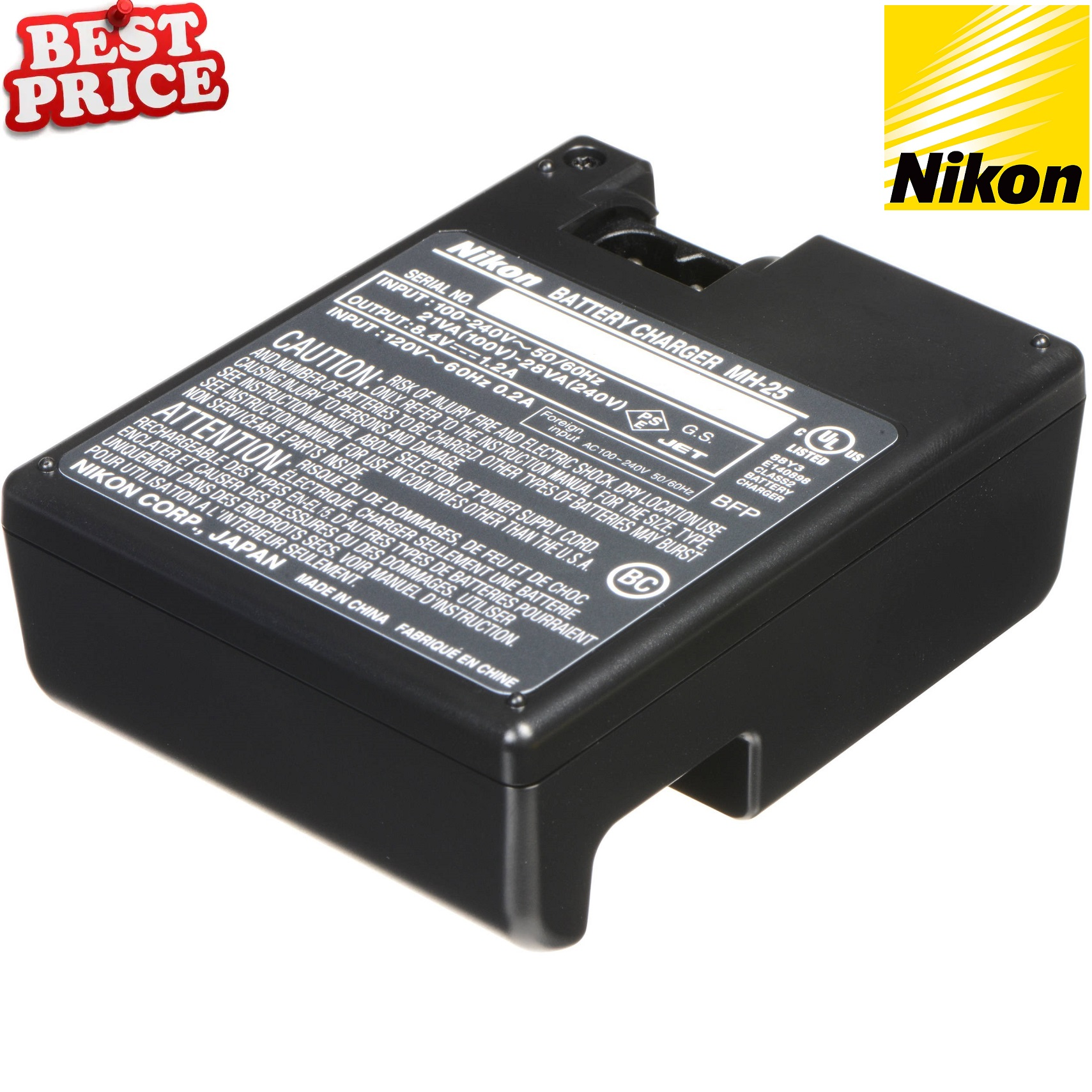 Nikon MH-25 Quick Charger For Nikon EN-EL15 Battery