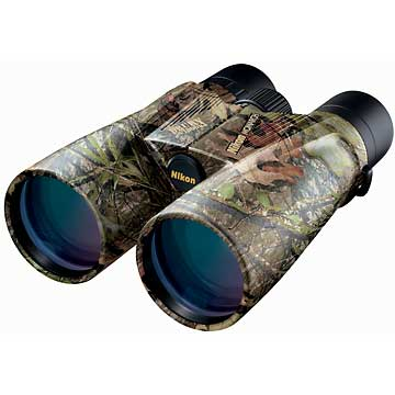 Nikon Dream Season Atb Binoculars 8 5 X