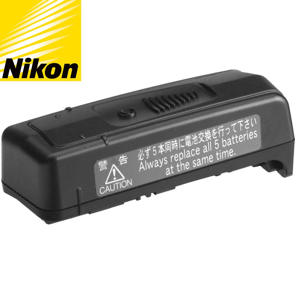 Nikon SD-800 Extra Battery Holder for SB-800 Flashgun