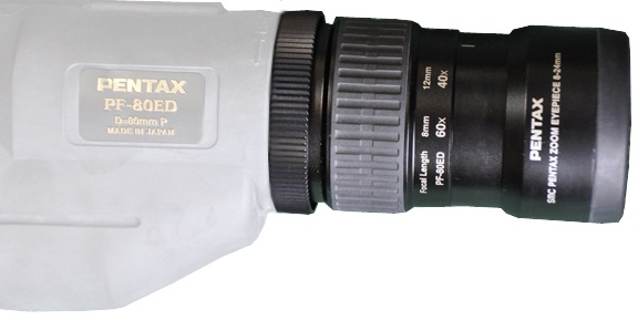 Pentax SMC 8-24mm Zoom Eyepiece (1.25