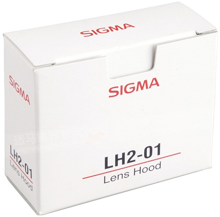 Sigma LH2-01 Lens Hood For DP2 Merill Camera