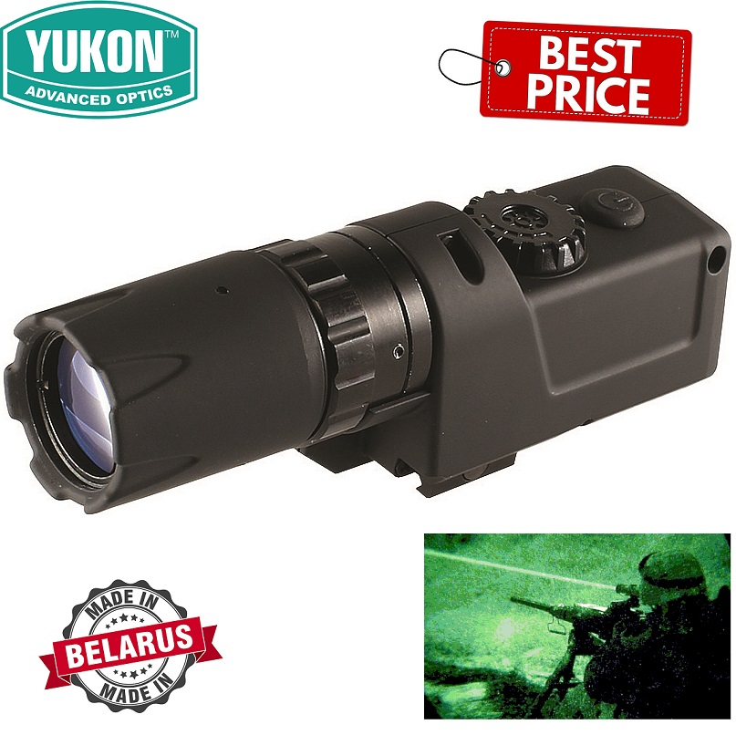 Yukon Advanced Optics IR Laser Illuminator (L-915)