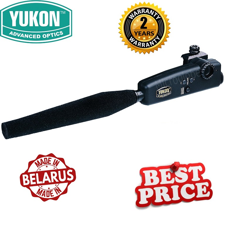 Yukon Directional Sound Amplification Microphone With Mount